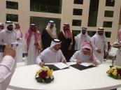 """اتفاقية تعاون بين مركزي """"الملك فيصل"""" و""""الملك عبد الله"""" لدعم اللغة العربية"""