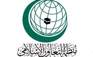 """""""التعاون الإسلامي"""" تدعو الأطراف الليبية إلى حل الخلافات بالطرق السلمية"""