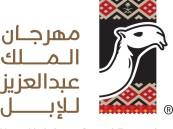 انتهاء التسجيل في مسابقة أولمبياد التاريخ السعودي