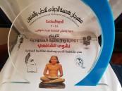 مهرجان همسة الدولي يكرم الكاتبة السعودية نشوى الشافعي