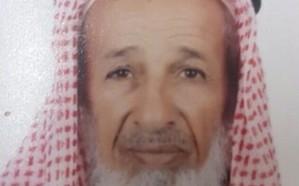 اختفاء مواطن مسن في بلجرشي في ظروف غامضة