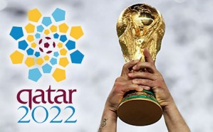 قطر على أعتاب وداع حلم استضافة المونديال