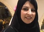 """ميسون أبو بكر ممثلًا لمنظمة """"سلام بلا حدود"""" في المملكة"""