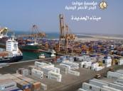 التحالف: استمرار منح التصاريح للسفن المتجهة لموانئ اليمن