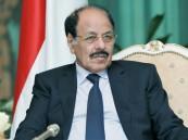 نائب الرئيس اليمني يثمن دور المملكة في دعم الحجاج اليمنيين