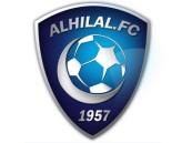 """الهلال يعتذر عن السوبر السعودي المصري.. و""""اتحاد الكرة"""" يعلن قراره"""