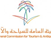 القطاع السياحي ينظّم رحلات وباقات متنوعة لشتاء المملكة