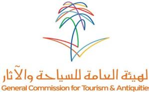 السياحة تخصص صندوق تبرعات لترميم المساجد التاريخية بالمدينة المنورة