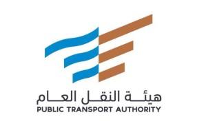هيئة النقل تحدد موعد إطلاق سيارات الأجرة بالشكل والتجهيزات الجديدة