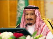 خلال جلسة مجلس الوزراء.. الملك يرحب بالأمير محمد بن سلمان وليًا للعهد