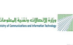 وزير الاتصالات: نسعى لزيادة سرعات الإنترنت المتنقل بالمملكة