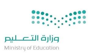 التعليم تعلن أسماء 4544 مرشحًا للوظائف التعليمية