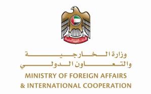 الإمارات ردًا على البيان اليمني: نحتفظ بحق الدفاع عن النفس