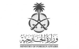 المملكة تدين تفجير استهدف نقطة تفتيش أمنية ومركزا لجمع الضرائب في الصومال