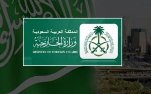 المملكة تدين استهداف الفلسطينيين العزل