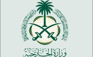 """المملكة تعلن ٣ إجراءات لمكافحة """"كورنا الجديد"""""""