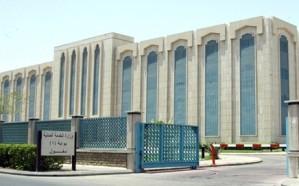 الخدمة المدنية تحدد موعد بداية ونهاية إجازة عيد الأضحى المبارك