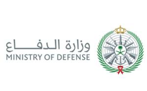 """""""الدفاع"""" تفتح باب القبول والتجنيد الموحد للقوات المسلحة"""