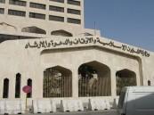 الشؤون الإسلامية ترسي مشروعات للعناية ببيوت الله في مناطق المملكة