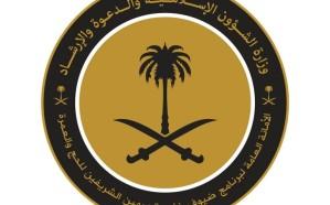 """مصدر في """"الشؤون الإسلامية"""": منع ظهور الدعاة في التلفزيون إلا بموافقة الوزارة"""