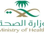 «صحة حفر الباطن» تكشف التفاصيل الكاملة لوفاة طفل وإصابة 11 بالتسمم