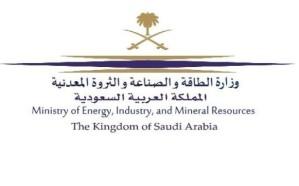 توضيح من وزارة الطاقة بشأن ما يتردد حول تغيير سياستها في بيع النفط بغير الدولار