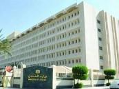 وزارة العدل:  مدة القضية في المحاكم  لا تتجاوز 30 يوماً
