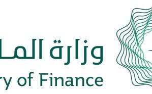 """""""المالية"""" ترحب ببيان خبراء صندوق النقد الدولي"""