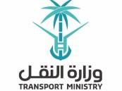 """""""النقل"""" ترفع مستوى السلامة والجودة على الطرق"""