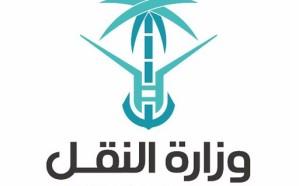 بالأسماء.. «النقل» تدعو المتقدمين والمتقدمات على وظائفها للمطابقة النهائية