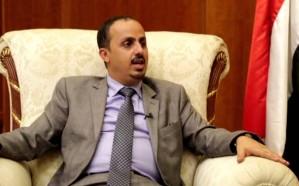 الإرياني: ميليشيا الحوثي تستخدم طالبات المدارس في التجسس على الجلسات النسائية