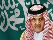 مصدر مسؤول في وزارة الخارجية: سمو وزير الخارجية لم يدل بتصريحات لصحيفة العرب