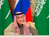 وزير الخارجية: العلاقات السعودية الروسية ستسهم في استقرار المنطقة والعالم