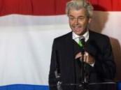 وزير الخارجية الهولندي يزور السعودية خوفًا من عقوبات تجارية