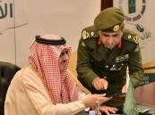 """وزير الداخلية يدشن خدمتي """"إصدار الجواز السعودي"""" و""""التفويض"""" إلكترونياً"""