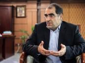 استقالة وزير الصحة الإيراني احتجاجًا على خفض الميزانية