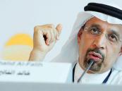 بالأرقام.. وزير الطاقة يعلن زيادة احتياطات النفط والغاز في المملكة