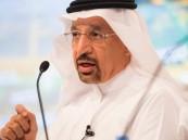 """الفالح يتوقع مشروعات في """"الكهرباء"""" بـ250 مليار ريال"""