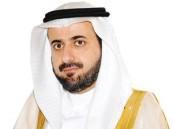 ملتقى سعودي يستعرض الحلول العملية لنزاعات الشركات العائلية