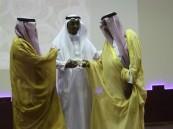 مدير مكتب التربية والتعليم بجنوب شرق الطائف يحصل على وسام التميز