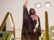الأمير محمد بن سلمان يغادر المنطقة الشرقية