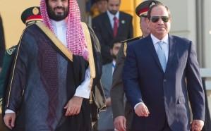 ولي العهد يغادر مصر