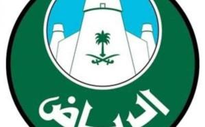 كشف ملابسات فيديو متداول لمدربة تقدم استعراض ضمن فعالية بسطة الرياض