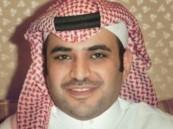 تعرف على تشكيل مجلس إدارة الاتحاد السعودي للأمن السيبراني والبرمجة