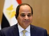 الرئيس المصري: عازمون على مواجهة الإرهاب واقتلاعه من جذوره