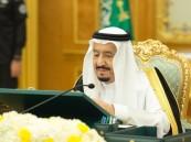 مجلس الوزراء : انشاء مركز وطني لتنمية القطاع غير الربحي