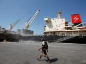 التحالف يصدر 11 تصريحًا لسفن متجهة لموانئ اليمن