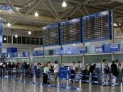 هكذا تسببت عبوة «عسل باللبن» في إغلاق مطار بالسويد