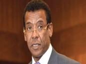 إثيوبيا تضع 4 شروط لعودة العمالة المنزلية إلى الكويت