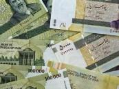 """انهيار العملة الإيرانية ينذر بنهاية مفاجئة وصاعقة لـ""""الملالي"""""""